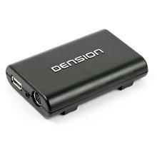 USB iPod адаптер Dension Gateway 300 для Ford Sony GW33FD2  - Короткий опис