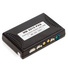 Адаптер для подключения камер в Mercedes Benz с системой NTG 5.0 5.1 с активными парковочными линиями - Краткое описание