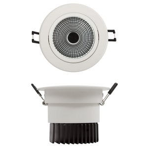 Корпус стельового світильника COB 5-9 Вт