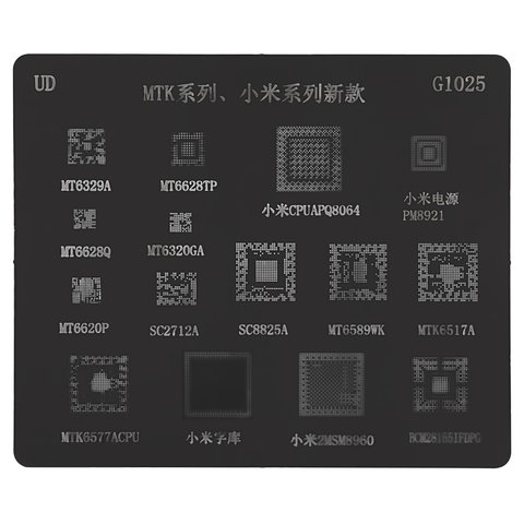 BGA-трафарет G1025 для мобильного телефона China-phone universal, MT6589WK, MT6517A, MT6577A, 15 in 1