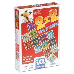 Настільна гра Granna IQ 2х2 Гра в пари